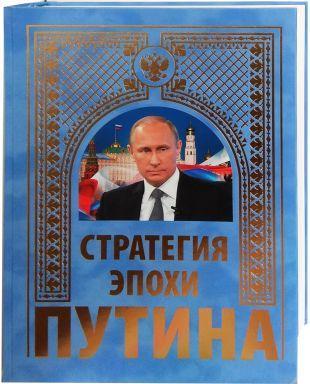 https://www.ideg.ru/images/картинки%202019/обхем%20мини.jpg