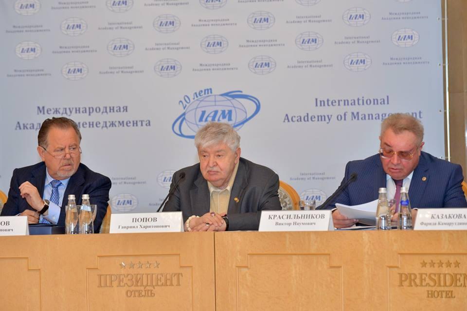 Владимир иванович шеянов председатель совета директоров компании 6 фотография